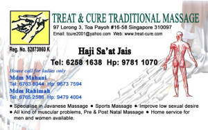 Urut Batin Massage report 1 - Treat & Cure name card